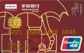 平安保险卡