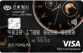 兴业全币种国际信用卡