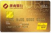 浙商银行标准金卡