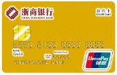 浙商银行个性化金卡