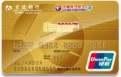 交通银行东方航空金卡
