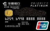 畅行华夏·尊尚白金信用卡
