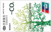 兴业中国低碳信用卡(绿叶版)