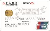 交通银行Y-POWER卡白卡
