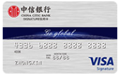 中信VISA Signature卡