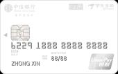 中信白条联名卡